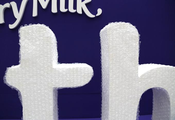 dominion-be-inspired-cadburys-4
